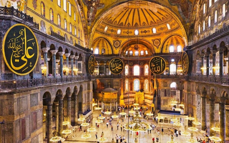 Demand for Hagia Sophia to be opened for prayer inadmissible says top Turkish court