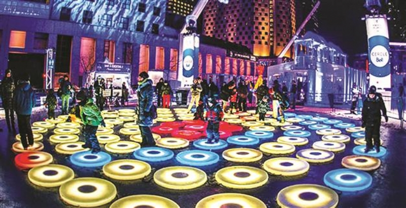 Zorlu Center Hosting Istanbul Light Fest